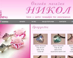 Посети Apreyn.com - бижута с кристали (www.apreyn.com)