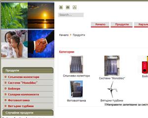 Посети BNNS - соларни системи (www.bnns.bg)