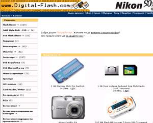 Посети Digital-flash.com - фотоапарати и аксесоари (www.digital-flash.com)