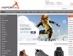 Посети Esport.bg - спортни стоки (www.esport.bg)