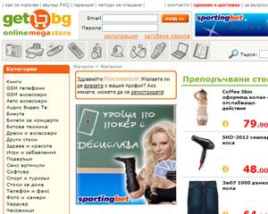 Посети Get.bg - онлайн хипермаркет (www.get.bg)
