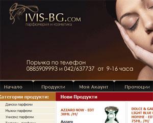 Посети Ivis-bg.com - парфюми и козметика (www.ivis-bg.com)