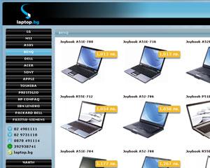Посети Laptop.bg - лаптопи и аксесоари (www.laptop.bg)