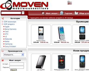Посети Movenbg.com - gsm и аксесоари (www.movenbg.com)