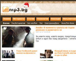 Посети Mp3.bg - платена музика (www.mp3.bg)