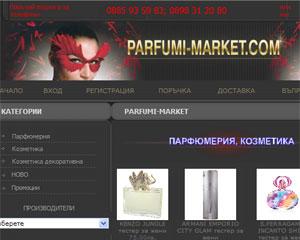 Посети Parfumi-market.com (www.parfumi-market.com)