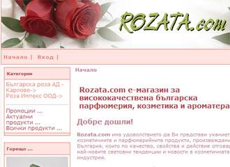 Посети Rozata.com - българска козметика (www.rozata.com)