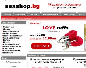 Посети Sexshop.bg - секс артикули (www.sexshop.bg)