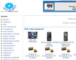 Посети Thispay - универсален магазин (www.thispay.com)