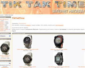 Посети Tiktaktime.com - магазин за часовници (www.tiktaktime.com)